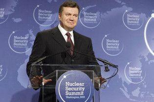 Янукович предложил передать украинский уран России