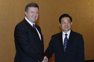 Что Янукович будет делать в Китае (программа)