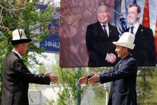 В Киргизии дописали новую конституцию