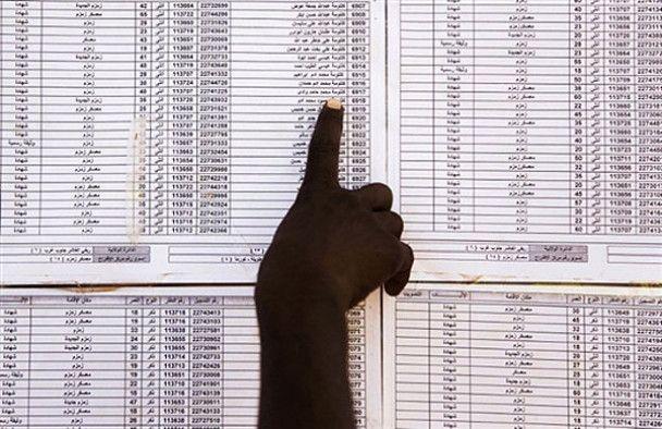 Всеобщие выборы в Судане
