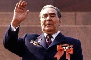 В Днепродзержинске Дворцу культуры присвоили имя Брежнева
