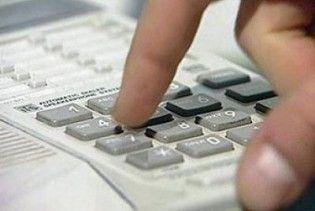 """В Полтаве """"телефонный террорист"""" угрожал взорвать ночной клуб"""