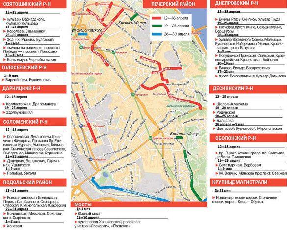 Карта ремонту доріг