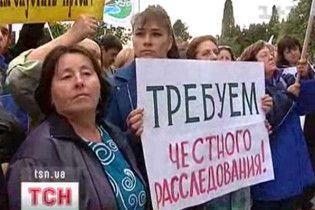 """БЮТ: """"дело педофилов"""" собираются закрыть"""