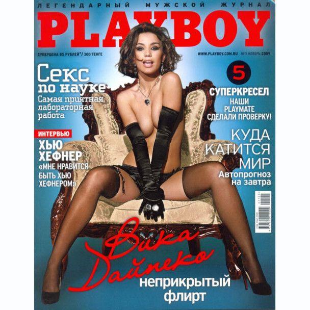 Плейбой россия порно с знаменитостями