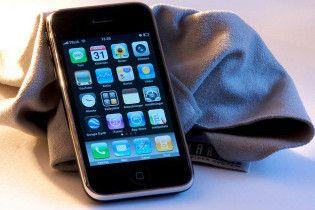 iPhone OS 4.0 успели взломать до официального выпуска
