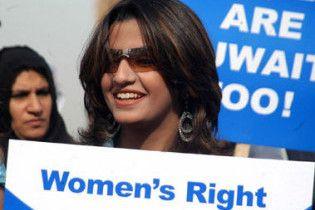 ООН создала агентство для защиты женщин