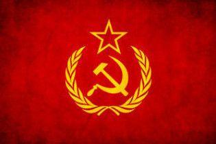 Бердянские националисты требуют запретить флаг СССР