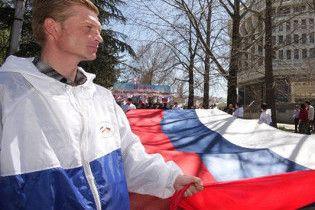 Wikileaks: Россия может спровоцировать беспорядки в Крыму