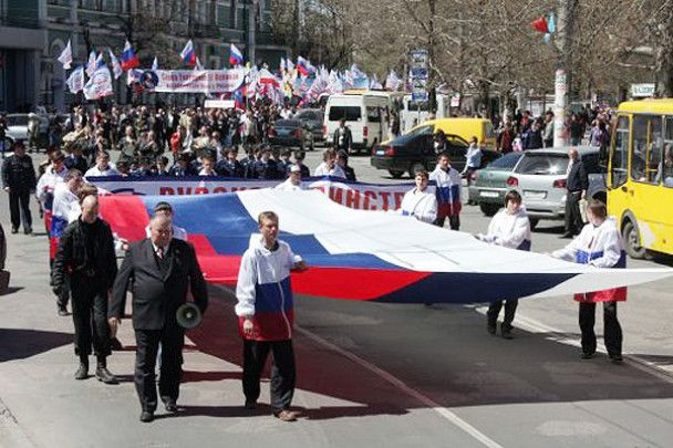 Крым отметил присоединение к России