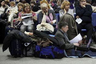 """В """"Борисполе"""" до сих пор задерживают и отменяют рейсы"""