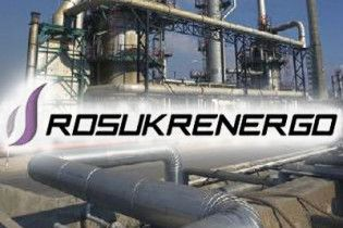 """""""Нафтогаз"""" не будет возвращать долг RosUkrEnergo в полном объеме"""
