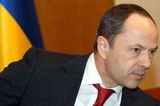 """""""Сильная Украина"""" станет достойным образцом партии нового типа"""", – Тигипко"""
