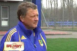 ФФУ не приняла отставку Маркевича из сборной Украины
