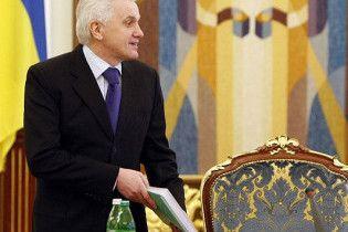 Литвин считает, что принимать закон об оппозиции нецелесообразно