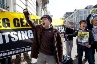 В Бельгии разразился правительственный кризис