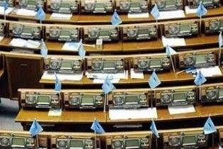 Партия регионов внесла в Раду изменения в закон о выборах