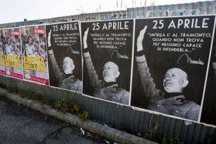 В Риме появились плакаты Муссолини