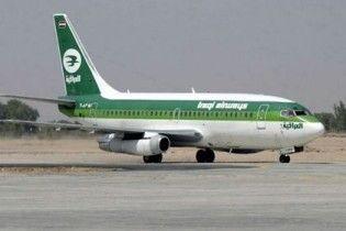 Ирак и Великобритания восстановили авиасообщение после 20-летнего перерыва