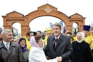 Охранник Ющенко рассказал, как защищал президента от бабушек