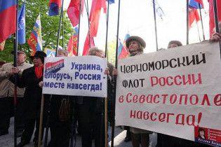 В Крыму удвоилось число людей, которые считают Украину родиной