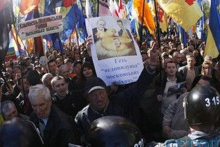 3 тысячи оппозиционеров начали митинг под ВР