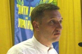 Милиция задержала председателя Тернопольского облсовета за протесты в Киеве