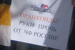 Пророссийские активисты Крыма не против вернуть Западную Украину Польше