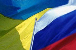 Большинство россиян против объединения с Украиной