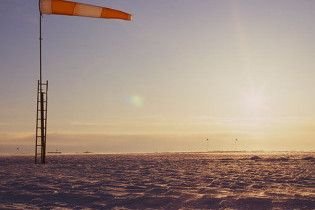 Россия докажет свои права на Арктику, составив новый географический атлас