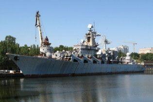 """Крейсеру """"Украина"""" вернули советское название и предложили его РФ"""