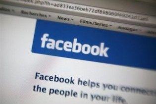 Во Франции судили  юношу, обругавшего полицейского на Facebook.