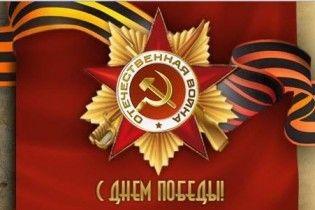 Власти Молдовы поздравили ветеранов с Днем Победы на свалках