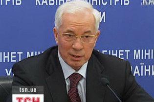 Азаров не исключает пересмотра условий сотрудничества с МВФ
