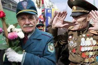 Во Львове запретят вывешивать траурные флаги в День победы