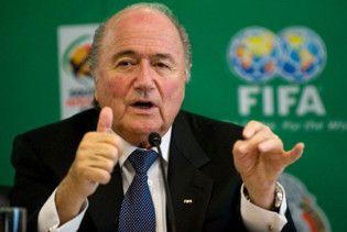 Блаттер выделит миллиард долларов на развитие футбола во всем мире
