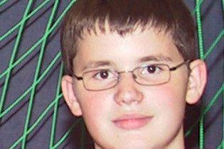 В Германии начался суд над отцом подростка, застрелившего в прошлом году 15 человек