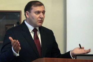 Добкин возглавил Харьковскую областную организацию Партии регионов