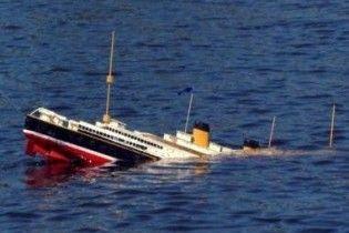 В Японском море утонуло российское судно