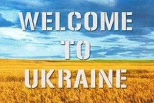 Украина признана одной из наименее привлекательных для туристов стран