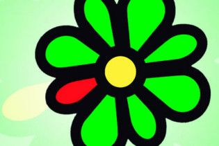 Чужую ICQ можно почитать за 30 гривен
