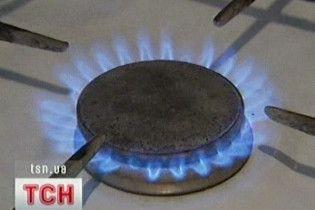 """""""Киевгаз"""" переходит на альтернативные источники энергии"""
