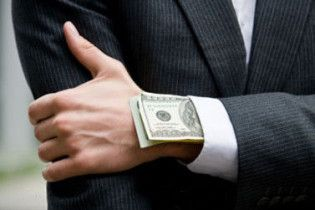 Мэра в Донецкой области поймали на взятке в 40 тысяч