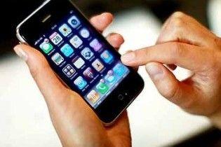 На iPhone установили программу, которая будет защищать информацию от других людей