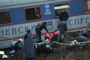 """Обвиняемые в подрыве """"Невского экспресса"""" боевики назвали доказательства сфальсифицированными"""