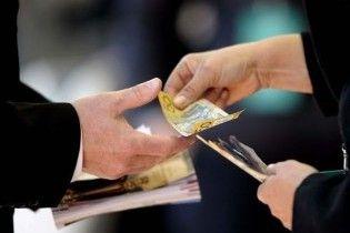 Украина признана одной из самых коррумпированных стран Европы