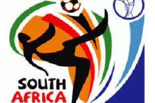 Чемпионат мира-2010