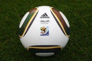 Футболисты сборной Бразилии пожаловались на мяч ЧМ-2010