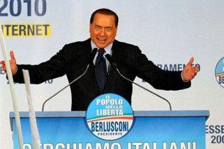 """Берлускони переименовал свою партию в """"Италию"""""""