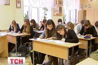 В Кременчуге и Харькове отменены занятия в школах